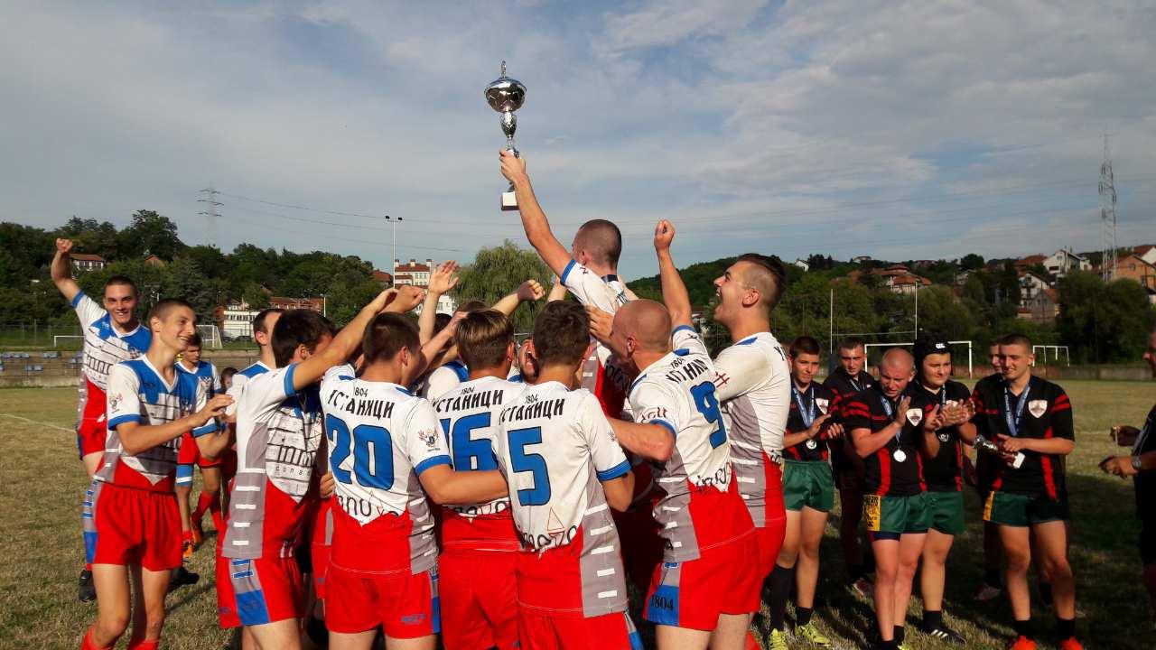 Трофеј Београда